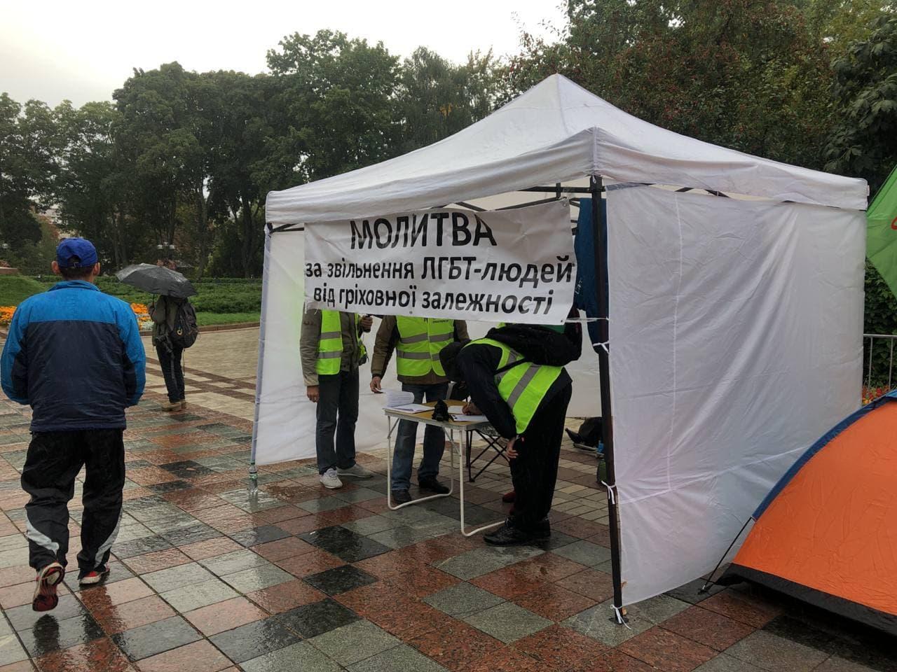 09:23 Еще одни противники ЛГБТ – ультраправая организация `Традиция и порядок` – заявили, что сегодня будут пикетировать госучреждения в Одессе, Харькове, Львове, Житомире и Сумах.