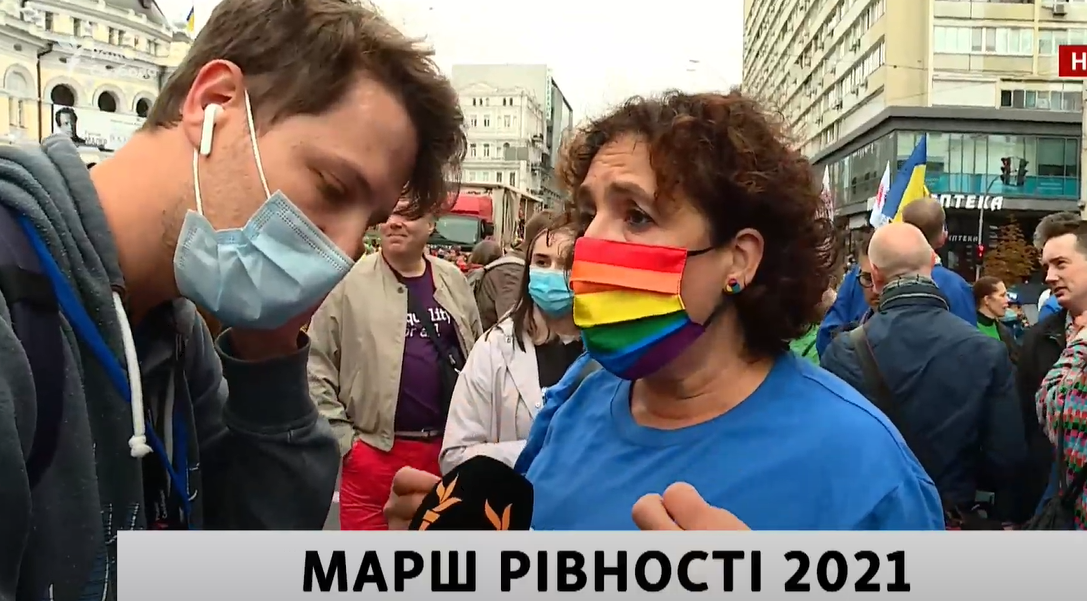 10:31 На прайд пришел бывший боец батальона `Донбасс` Виктор Пилипенко, которые является одним из самых известных ЛГБТ-атошников.
