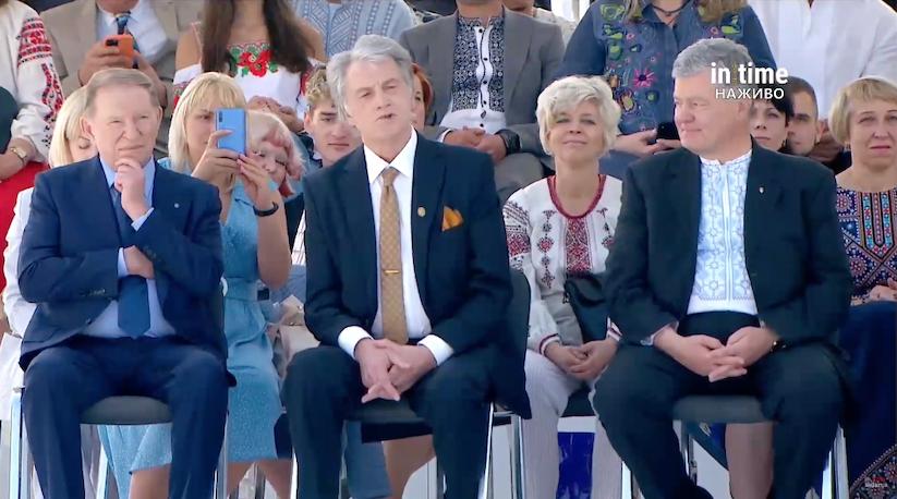 президенты на параде