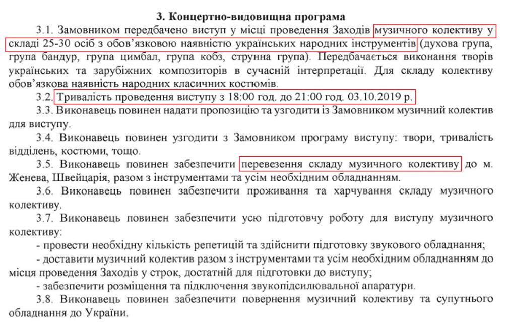 """""""Толстяк"""" из КВН, знает Зеленского еще с 90-х. Что известно о новом спикере Рады Руслане Стефанчуке"""